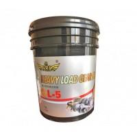 重负荷车辆齿轮油 GL-5