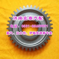 10JS160A-1701051 中间轴三档齿轮 法士特十档变速箱瑞沃