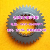 10JS160A-1701030 一轴齿轮法士特十档箱陕汽