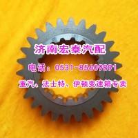 10JS160A-1701131 二轴超速档齿轮 法士特十档箱