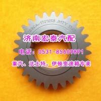 10JS90A-1701053 中间轴三档齿轮法士特小十档变速箱
