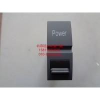 H4793018800A0电源总开关