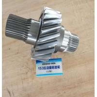 二汽 东风 153中桥主动圆柱齿轮2502Z33-143A【专业生产齿轮配套产品】