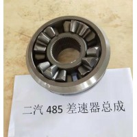 东风  485轴间差速器总成【专业生产齿轮】配套产品