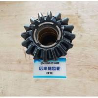 青特 435后半轴齿轮QT435SH0-2510052【专业生产齿轮配套产品】