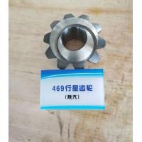 陕汽汉德469行星齿轮【专业生产齿轮】配套产品