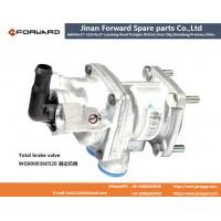 WG9000360520  制动总阀 Total brake valve
