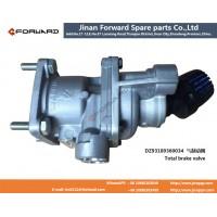 DZ93189360034   气制动阀Total brake valve