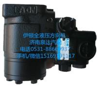 伊顿全液压转向器带优先阀NM880-1580