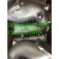 612630110007潍柴WP12发动机配件增压器后铸铁排气管