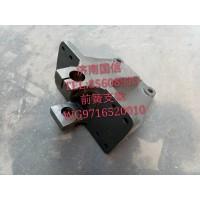 前簧支架WG9716520010