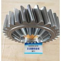 重汽豪沃AC16中桥主动圆柱齿轮2507076-AC16【专业生产齿轮】配套厂家