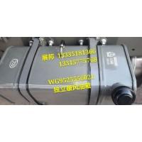 重汽豪瀚N7G 独立暖风油箱(含油箱锁)