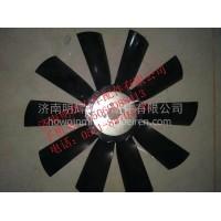 重汽豪沃轻卡配件加大型风扇(外径550MM)重汽HOWO轻卡配件