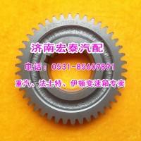10JS90-1701054 中间轴四档齿轮法士特小十档变速箱