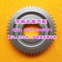 10JS90-1701056中间轴传动齿轮法士特小十档变速箱 欧曼