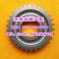 10JS90A-1701054 中间轴四档齿轮法士特十档箱陕汽