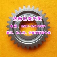 10JS90A-1701056中间轴传动齿轮法士特十档箱