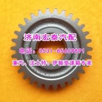 10JS90A-1701057-1中间轴四档齿轮法士特十档