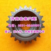 10JS90A-1707030副箱驱动轮法士特十档箱