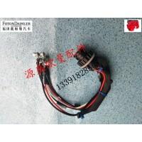 福田康明斯喷油器线束3697359【福田康明斯发动机配件大全】