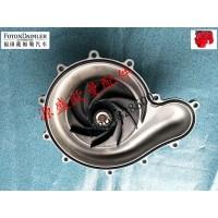 福田康明斯水泵总成3698067【福田康明斯发动机配件大全】