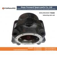 DZ91259525035  平衡轴壳balancing axle cast