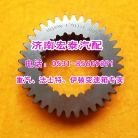 10JS90-1701114 二轴四档齿轮 法士特小十档变速箱瑞沃