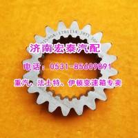 10JS90A-1701114二轴四档齿轮法士特小十档变速箱德龙