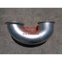 H4120150109A0排气尾管