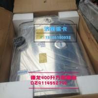 陕汽德龙400升方型铝合金油箱DZ9114552790 原厂精品
