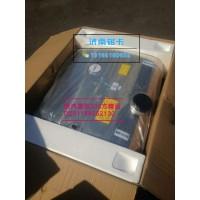 陕汽新款德龙300升方型铝合金油箱DZ91189552130 原厂精品