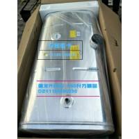 陕汽新款德龙400升方型铝合金油箱DZ91189554790 原厂精品