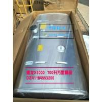 陕汽德龙X3000M3000 600升方型铝合金油箱DZ91259550600原厂精品