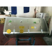 陕汽德龙X3000M3000 600升方型主副双腔铝合金油箱DZ93259553600原厂精品