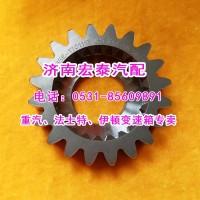 JS85E-1701113二轴三档齿轮法士特小八档德龙8JS85E