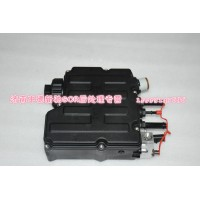 供应Ecofit尿素泵5303018