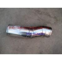 H0119205114A0空滤器出气钢管