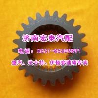 10JS90A-1701031 一轴齿轮法士特小十档瑞沃