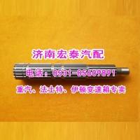 10JS90A-1701105二轴(主箱主轴)法士特小十档 瑞沃