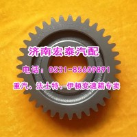 8JS85F-1701056 中间轴传动齿轮法士特小八档华凌