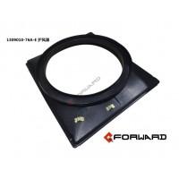 1309010-76A-E  护风罩  Fan guard