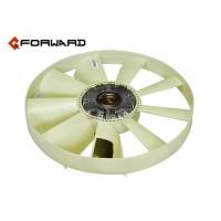 VG1246060051  风扇叶D12  fan blade