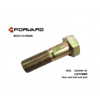 2403083-4E   后桥半轴螺栓  Half shaft bolt