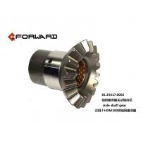 81.35617.0002 轴间差速器半轴齿轮 Axle shaft gear