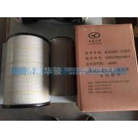 1109A5DQ-010-1 空气滤芯