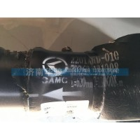 2201AHD-010 传动轴(620-730)