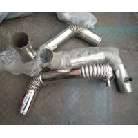 WG9918530006散热器出水钢管总成