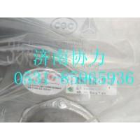 WG9925557006  360L铝合金方油箱(140L+220L/700x700/底部联通)