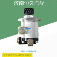 QC22/15-WP10 130516 潍柴WP10齿轮泵